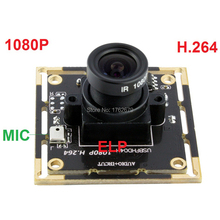 6pcs 2Megapixel 1920*1080 2.1 /2.8/3.6/6/8/12mm lens different view angle mini camera module usb H.264 MJPEG YUY2 video output