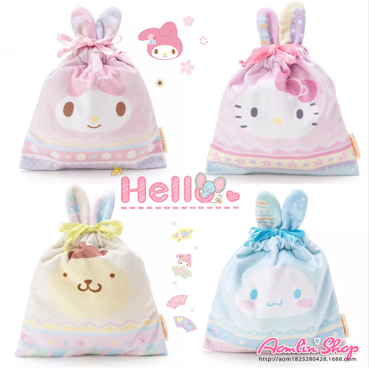 Cartoon Sanrio Hello Kitty Cat Small Melody Cinnamoroll bag Candy Pouches Drawstring Bag for child Gift(China)