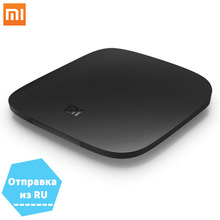 Original Xiaomi MI TV BOX 3 Smart 4K HD Android TV Box Quad Core 2G/8G Dual WiFi with Youtube Kodi IPTV Media Player Set Top Box