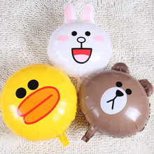 3pcs 18inch Cartoon Animals Inflatable Helium Aluminum Foil Balloons Brown Bear Rabbit Duck Birthday Decoration Balloon(China)