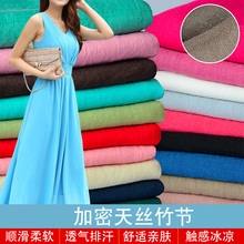 Solid color China Tencel Bamboo Chiffon Garment Costume Chinese Clothing Sunscreen Skirt Scarf DIY Garment Fabric