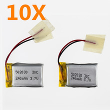 20pcs 3.7V 240mah LiPo Battery for Syma S107 RC Helicopter Quadcopter Parts size 32x20x5mm(China)