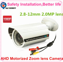 IP66 weatherproof outdoor security 40m IR range 2 mp 1080P AHD camera CCTV with 2.8-12mm Motorized Zoom Auto Iris lens