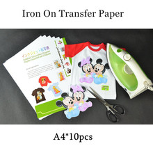 (10pcs/lot) Iron on Inkjet Heat Transfer Printing Paper for Textil Iron on tshirt Transfers Thermal Transfer Papel Dye Ink(China)