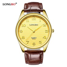 2017 relogio masculino Best Seller Men's Gent Watches Leather Wrist Watch Couple Charm Clock With Longbo Logo Dorpshipping 80046(China)