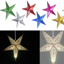 60cm 24 inch shiny star Paper lampshade lanterns flower Party Decor Craft For Wedding Decoration colorful Wholesale