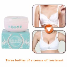 Breast Cream Enlargement Mask Make up Enhancement Cream maquiagem Enlarge Breast Cream Growth Enhancer Lifting Beauty Sexy New