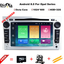 1024*600 4G + 32 г Octa Core Android 8,0 2 din dvd-стерео для Vauxhall Opel Astra H G Vectra Антара Zafira Corsa gps Navi Радио(China)