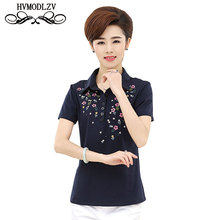Summer Women T-shirt 2017 New Selling Middle Aged People T Shirt Embroidered Mother Leisure Lapel High Quality Clothing Ls107