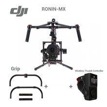 DJI Ronin-MX gimbal with grip and DJI Wireless Thumb Controller (not include camera) in stock