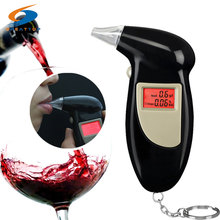 Free Shipping 5 mouthpiece Key Chain Alcohol Tester Digital Breathalyzer Alcohol Breath Analyze Tester (0.19% BAC Max)