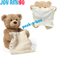 Peek A Boo Teddy Bear-Animated With Voice Perfect Gift Toy For Children Stuffed Hide and Seek Plush Animal Powered by Battery(China)