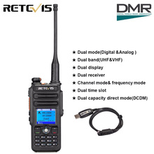 Retevis RT82 GPS Dual Band DMR Radio Digital Walkie Talkie DCDM TDMA IP67 Waterproof Hf Transceiver Ham Radio Comunicador(China)