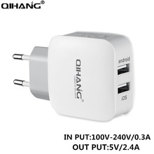 QIHANG 5V 2.4A Smart Travel Dual USB Charger Adapter Wall Portable EU Plug Mobile Phone Charger for iPhone Samsung Huawei Table(China)
