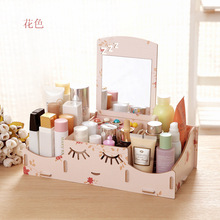 Stay Gold Wooden Creative Storage Box Diy Desktop Cosmetic Storage Box  Makeup Organizer Storage Make Up Organizer
