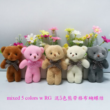 New 11cm 50pcs/lot Lovely Teddy bear plush toys small doll bears for wedding cartoon flower bouquet christmas Promotion Gifts