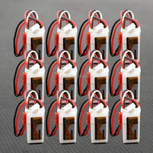 12pcs 2S 7.4V 350mAh 70C Lipo Battery For Mini RC Helicopter Quadcopter Airplane Model DLG1000 F300BL DTS130(China)