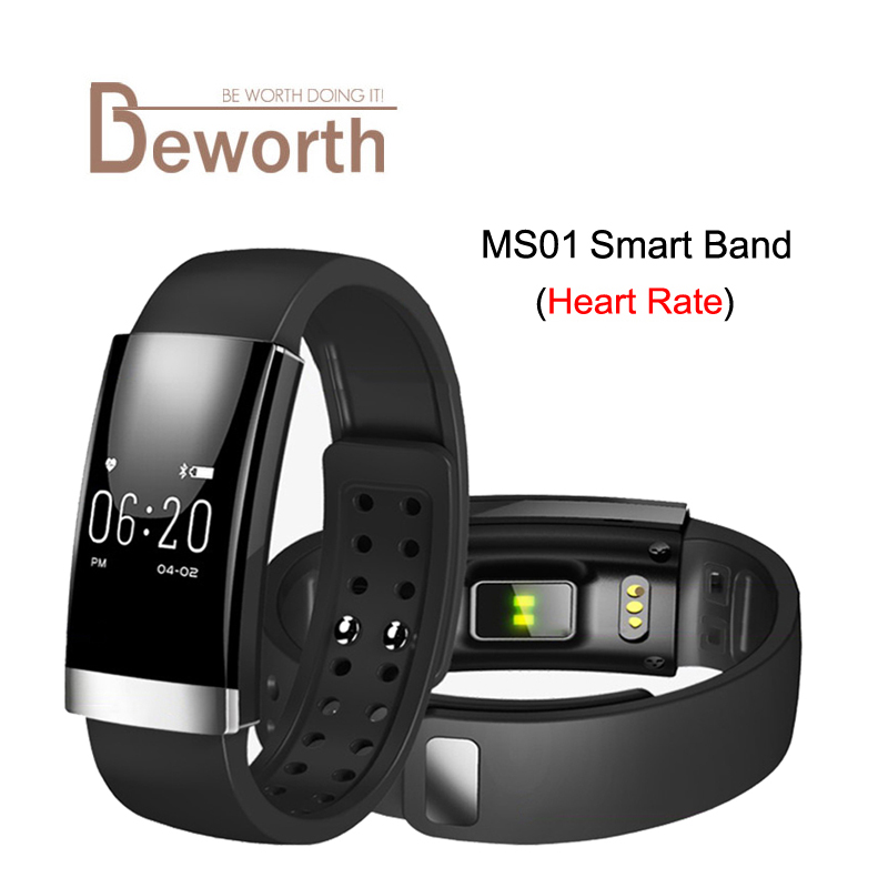 MS01 Smart Band Heart Rate Monitor OLED Wristband Bracelet Smartband Sports Fitness Tracker Bluetooth iOS Android Phone Mi 2