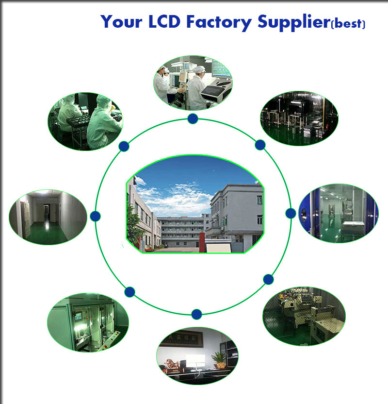 your-lcd-factory-supplier