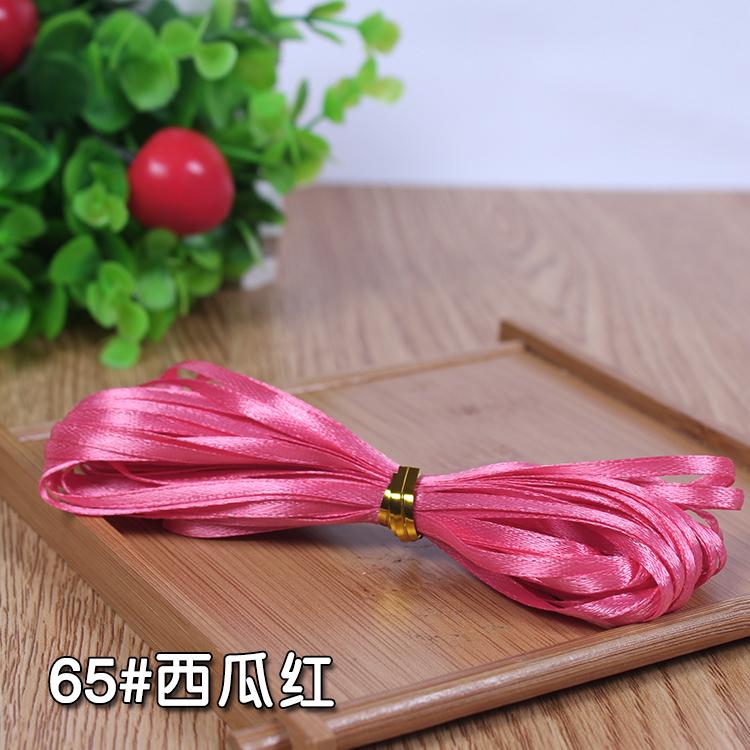 10 metros regalo de banda 3 mm rosa satén cinta doble satén Halbach Ribbon