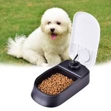 2017 Pet Dog Timing Automatic Feeder for Cat Dog Pet Dry Food Dispenser Dish Bowl Dog Cat Feeder Bowl Easy/Convenient(China)