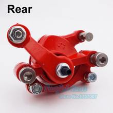 Rear Caliper Right Side Disc Brake For 43cc 47cc 49cc Mini Pocket Pit Dirt Bike Scooter Moped Motoparts