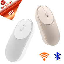 Original Xiaomi Mouse XMSB01MW Portable Wireless In Stock Mi Optical Bluetooth 4.0 RF 2.4GHz Dual Mode Connect Mi Office Mouse