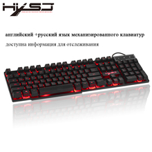 HXSJ R8 Russian & English Language USB Wired Keyboard for Gaming Gamer 3 Colour Changeable Breathing Lights Backlight(China)