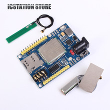 GSM GPRS GPS Shield Module 3 In 1 Module Demo Development Board Shield DC For Arduino STM32 51 MCU
