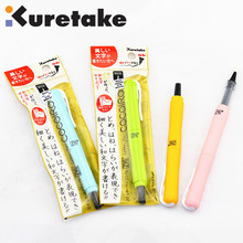 ZIG Cocoiro Kuretake Brush Pen Hard Tip Black Ink Japan