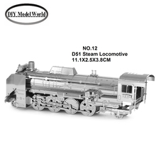 Japan D51 Steam Locomotive model kit laser cutting 3D puzzle DIY metalic jigsaw free shipping best birthday gifts for kids