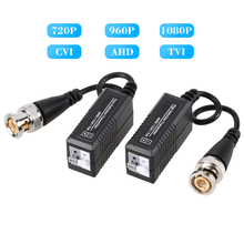 2PCS Twisted 720P 1080P Video Balun AHD CVI TVI Coax To UTP Cat5 Cat6 Connector CCTV UTP Video Balun For Surveillance Cameras(China)