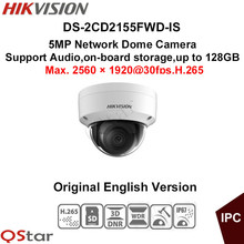 Hikvision Original English Version Surveillance Camera DS-2CD2155FWD-IS 5MP Dome IP Camera H.265 IP67 1K10 Support Audio/Alarm