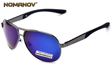 = NOMANOV BRAND = Custom Made NEARSIGHTED MINUS PRESCRIPTION Blue Lenses Al Mg Alloy Frame Sunglasses -1.0 -1.5 -2.0 -2.5 To -6