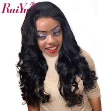 RUIYU Hair Weave Malaysian Body Wave Bundles Can Buy 4 or 3 Bundles Natural Color Non Remy Hair Bundles Human Hair Extensions(China)