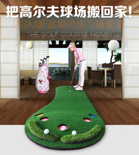 XYZLS 2017 New Big Feet Golf Training Putting Green Emulation Turf Carpet Artificial Grass Golf Blanket Mat Indoor and Outdoor