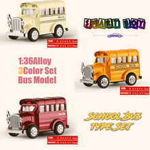 1:36 Alloy Toy  Vehicles all 3color Set School Bus Model Alloy Lighting sound Toy Metal Car Toy Model Mini Pull Back bus