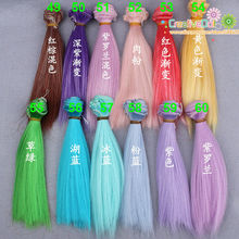 15cm x 100cm BJD SD DOLL diy pink blue green yellow purple color wigs/hair straight doll hair for dolls