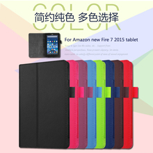 "free shipping For Amazon new Fire 7 2015 Leather Stand Smart Case Cover For new kindle fire 7 2015 7"" para e-Book Cases"