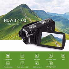 HDV - 32100 1080P 5MP Video 120X Digital Zoom Camera Camcorder 3.0 inch TFT Touch Screen Recorder With LED Light