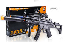 Black Electric plastic toy gun MP5 Submachine Gun Vibration Sound Gun With Infrared cosplay sniper guns toys for boys