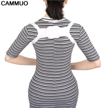 CAMMUO Flexible Body Posture Corrector Body Back Support Shoulder Braces & Supports Belt Posture Corrector 1PC(China)
