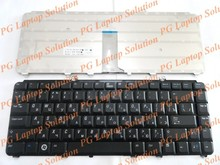 New Russian Keyboard for Dell inspiron 1400 1520 1521 1525 1526 1540 1545 1420 1500 XPS M1330 M1530 Black RU laptop keyboard
