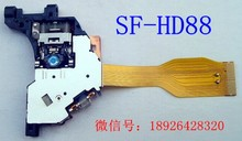 Original  SF-HD88  HD88  Straight Line DVD Navigation Optical Pick up Laser Lens / Laser Head DVD M5
