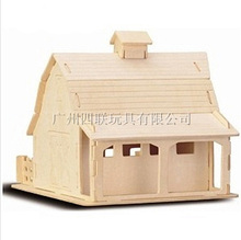 BOHS Building Toys Wooden  Scale Model 3d  Puzzle Building Farm Barn Miniature 17*22.5*17.5CM