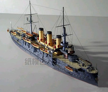 Scale 1:250 Military Ship Model Czar Russia Navy Oslabya  Warship 3D Paper Model Handmade Art Toy