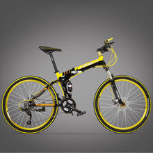 Lankeleisi G8 Mans Mountain Bike Folding Bicycle 21 Speeds Full Shockingproof Frame Double Disc Brakes