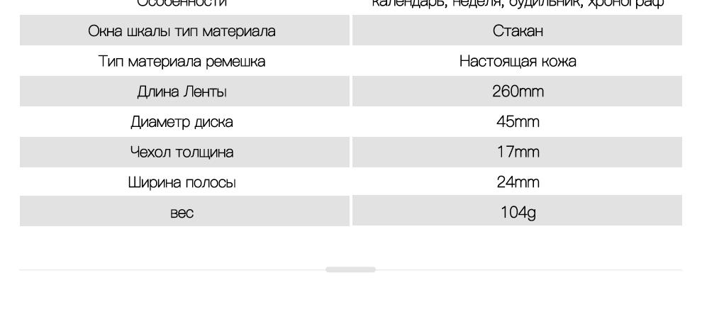 9138-Russian_04