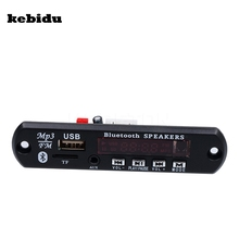 kebidu Bluetooth Wireless 5V 12V MP3 Player WMA Decoder Board Audio Module USB TF Radio Red Digital LED With Remote controller(China)