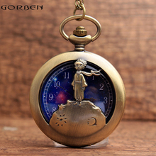 Gorben Bronze Fashion The Little Prince Cartoon Hollow Quartz Pocket Watch Blue Planet Dial Necklace Watches Relogio De Bolso